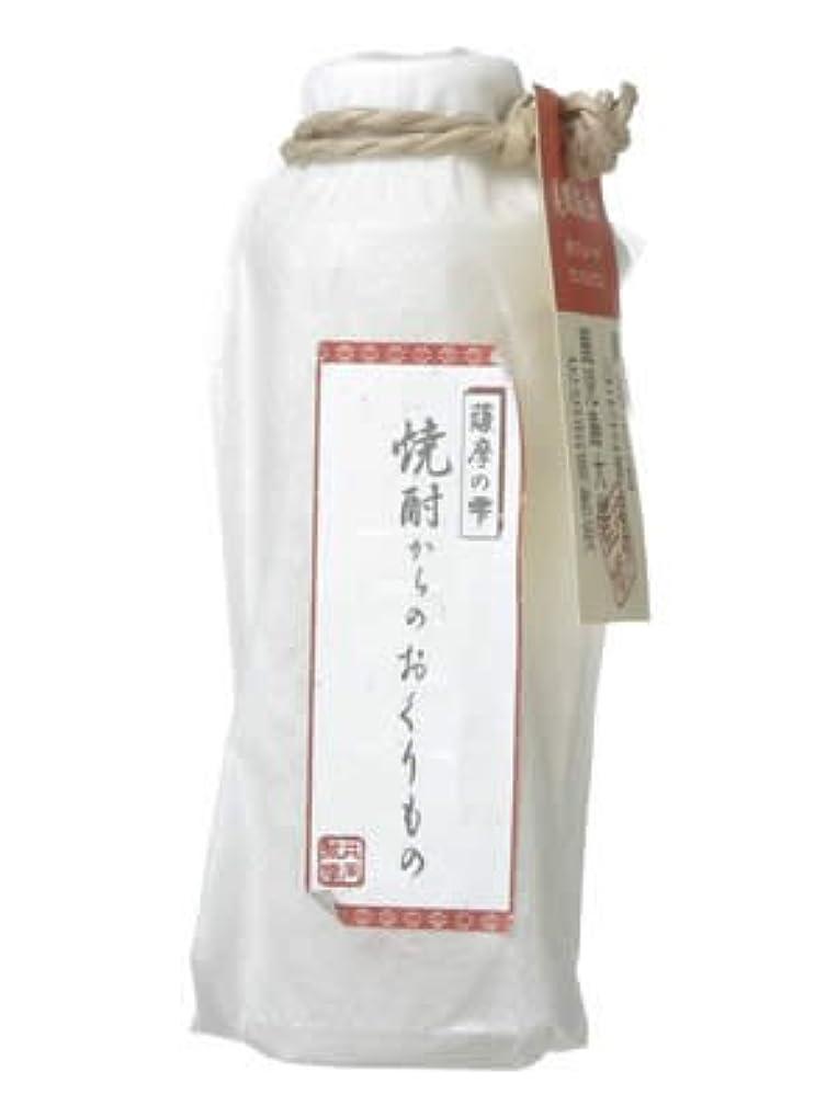 化学者平行彫刻薩摩の雫 美容液(焼酎からのおくりもの) 200ml