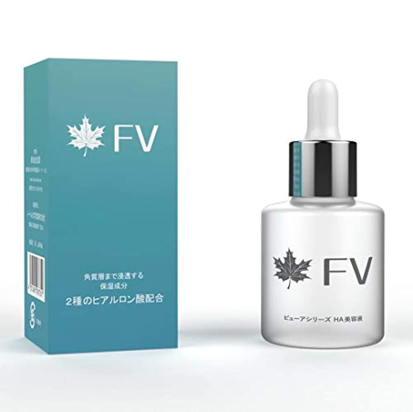 臭い誇り迅速FV ヒアルロン酸原液(美容液)30ml 高分子超保湿キャッチ型と低分子修復リペア型 2種のヒアルロン酸  日本製
