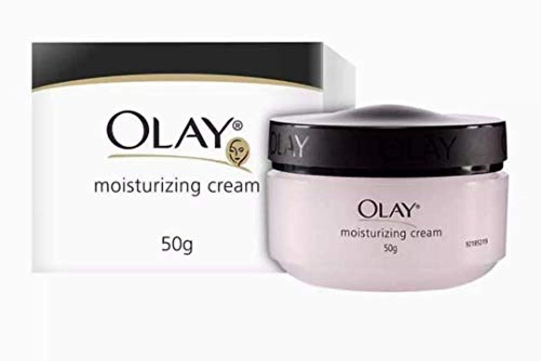 販売計画困惑した自然公園OLAY Moisturizing cream 50g [並行輸入品]