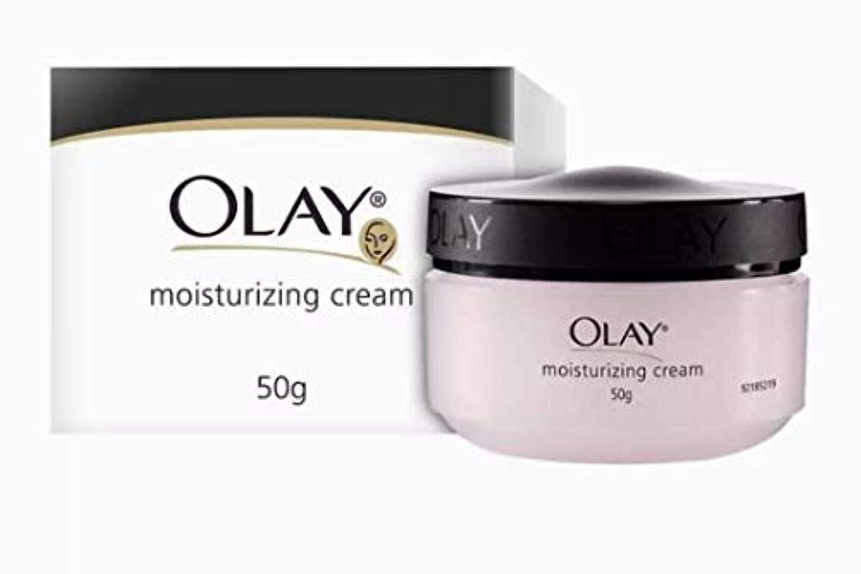 ハンディキャップエイリアス意図OLAY Moisturizing cream 50g [並行輸入品]
