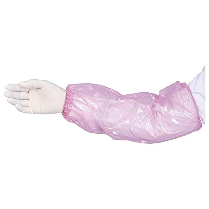 受粉する準備しためんどりポリ腕カバー ピンク フリーサイズ 50枚