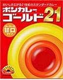 ボンカレーゴールド21甘口 210g