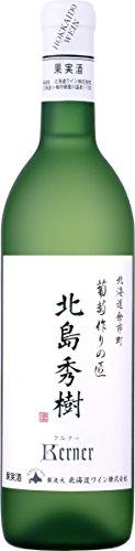 北海道ワイン 葡萄作りの匠 北島秀樹ケルナー 720ml×1本