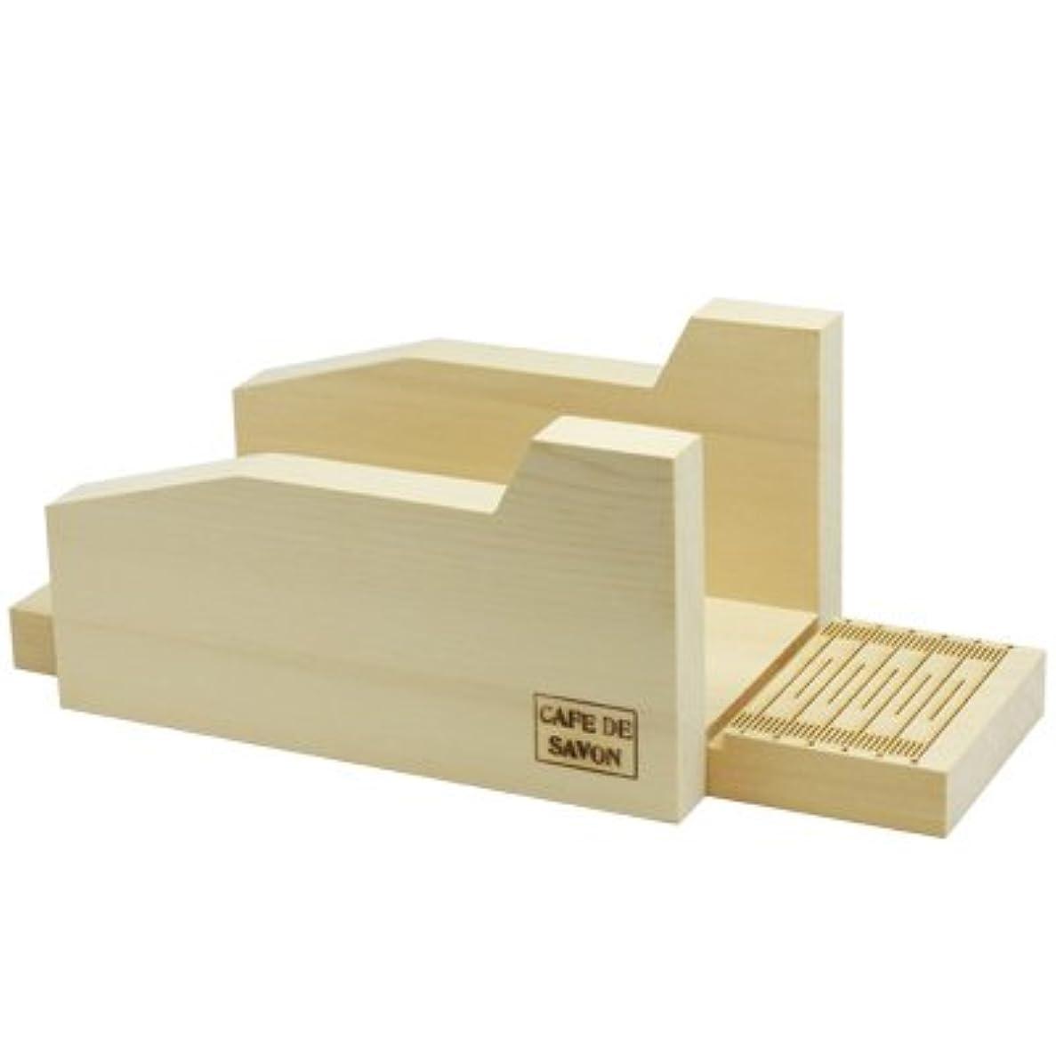 印をつける非難マッシュオリジナル 木製ソープカッター台
