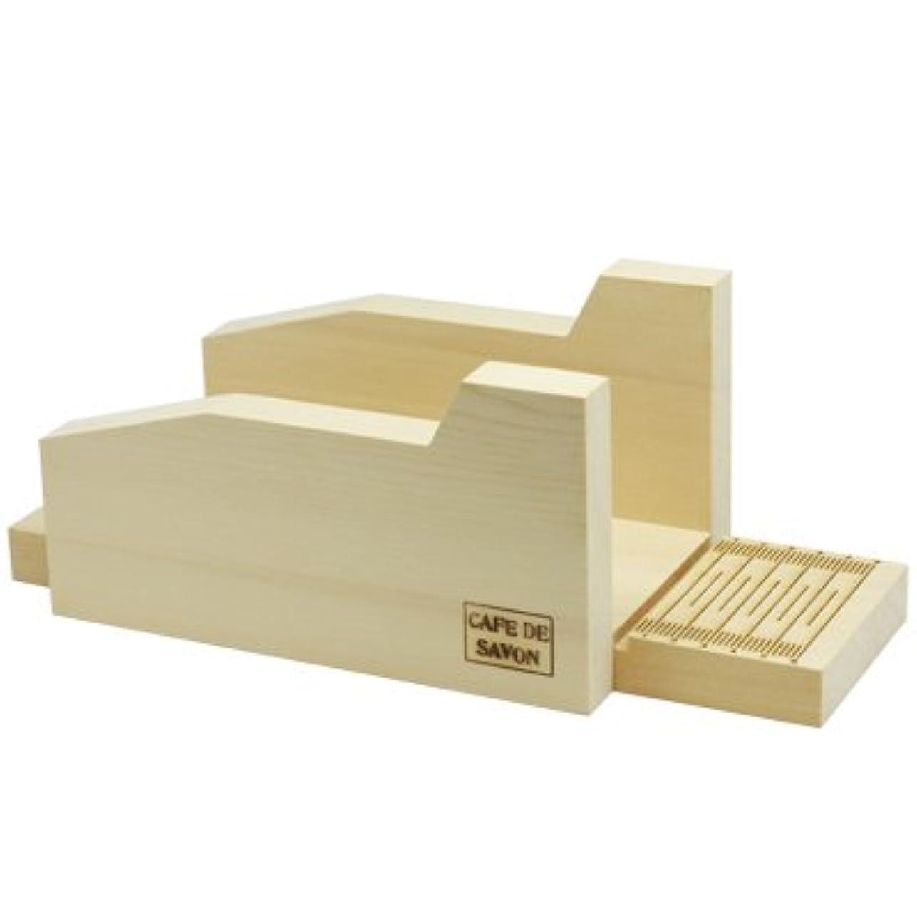 別々に静脈宣言オリジナル 木製ソープカッター台