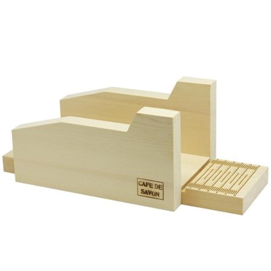 目を覚ます再集計危険オリジナル 木製ソープカッター台