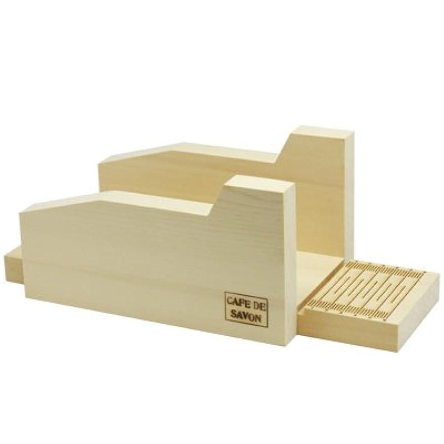 ブラジャーリスナー湿気の多いオリジナル 木製ソープカッター台