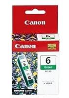 Canonブランドbjc-8200bci6g標準グリーンインク–9473a003aa