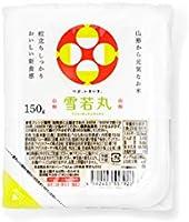 アイリスオーヤマ パック ごはん プレミアム 雪若丸 非常食 米 レトルト ご飯 150g×24個