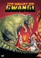 恐竜グワンジ 特別版 [DVD]