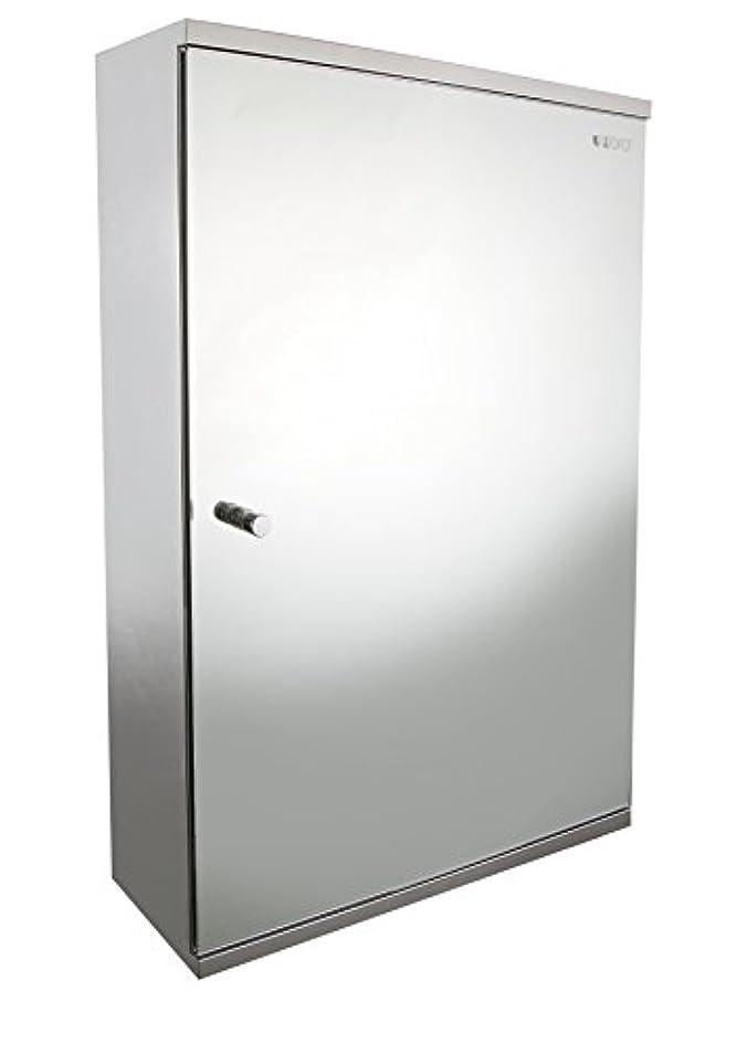 金銭的情熱テメリティUcoreシルバーミラーキャビネットwith One左ドア、15.7 by 23.6 by 5.1-inch