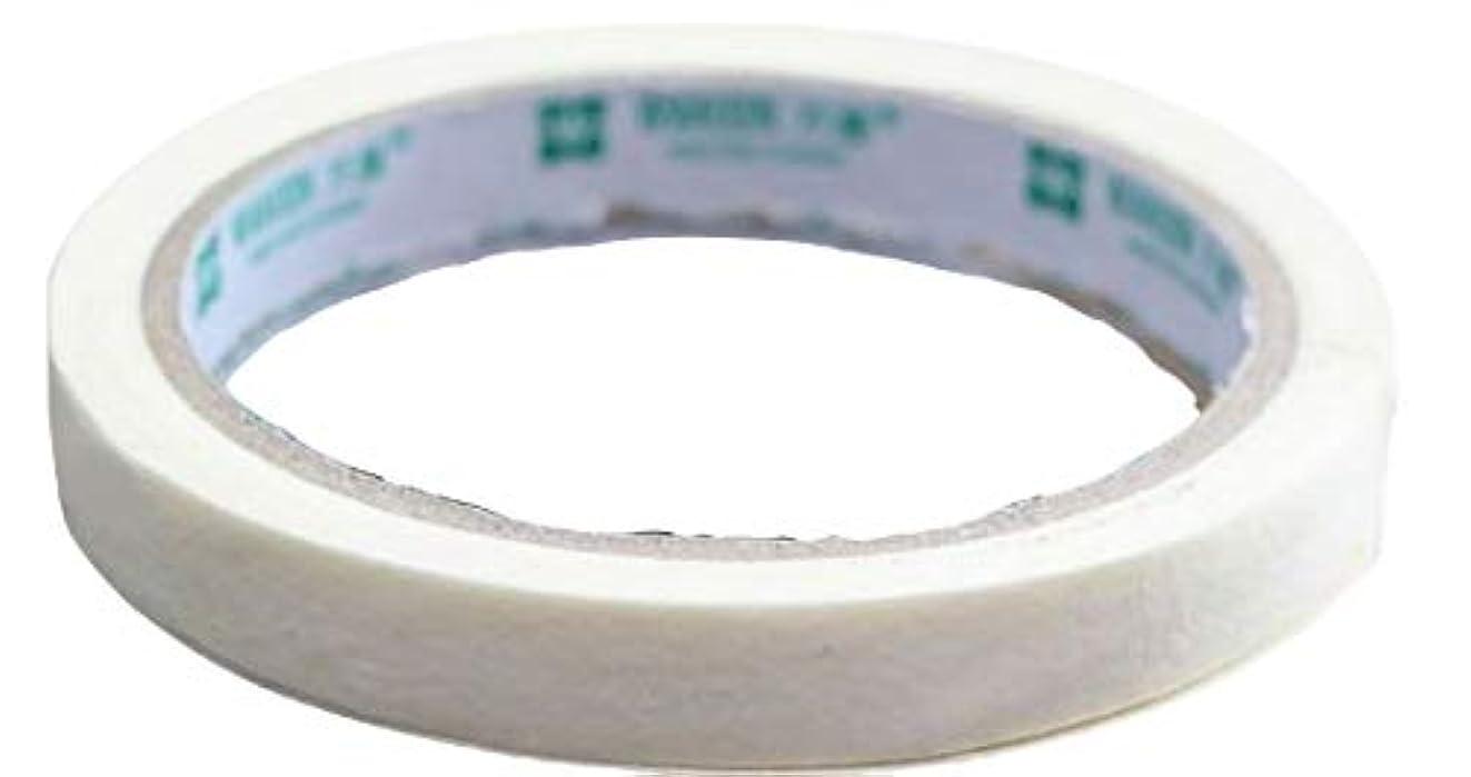 プログレッシブ人工的な陽気なPlus Nao(プラスナオ) ネイルアート用 マスキングテープ 1.2cm フレンチネイル ネイルアート ネイルグッズ ネイル ジェルネイル ネイルチ