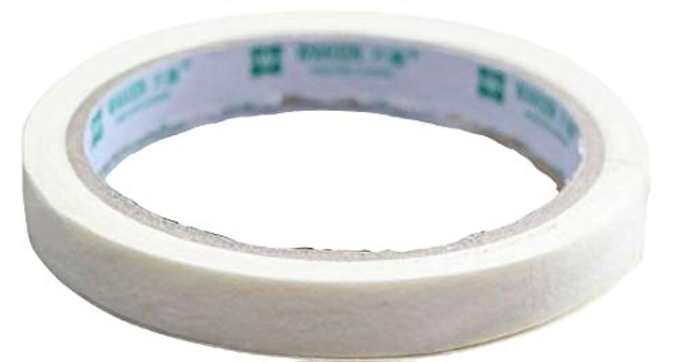 Plus Nao(プラスナオ) ネイルアート用 マスキングテープ 1.2cm フレンチネイル ネイルアート ネイルグッズ ネイル ジェルネイル ネイルチ