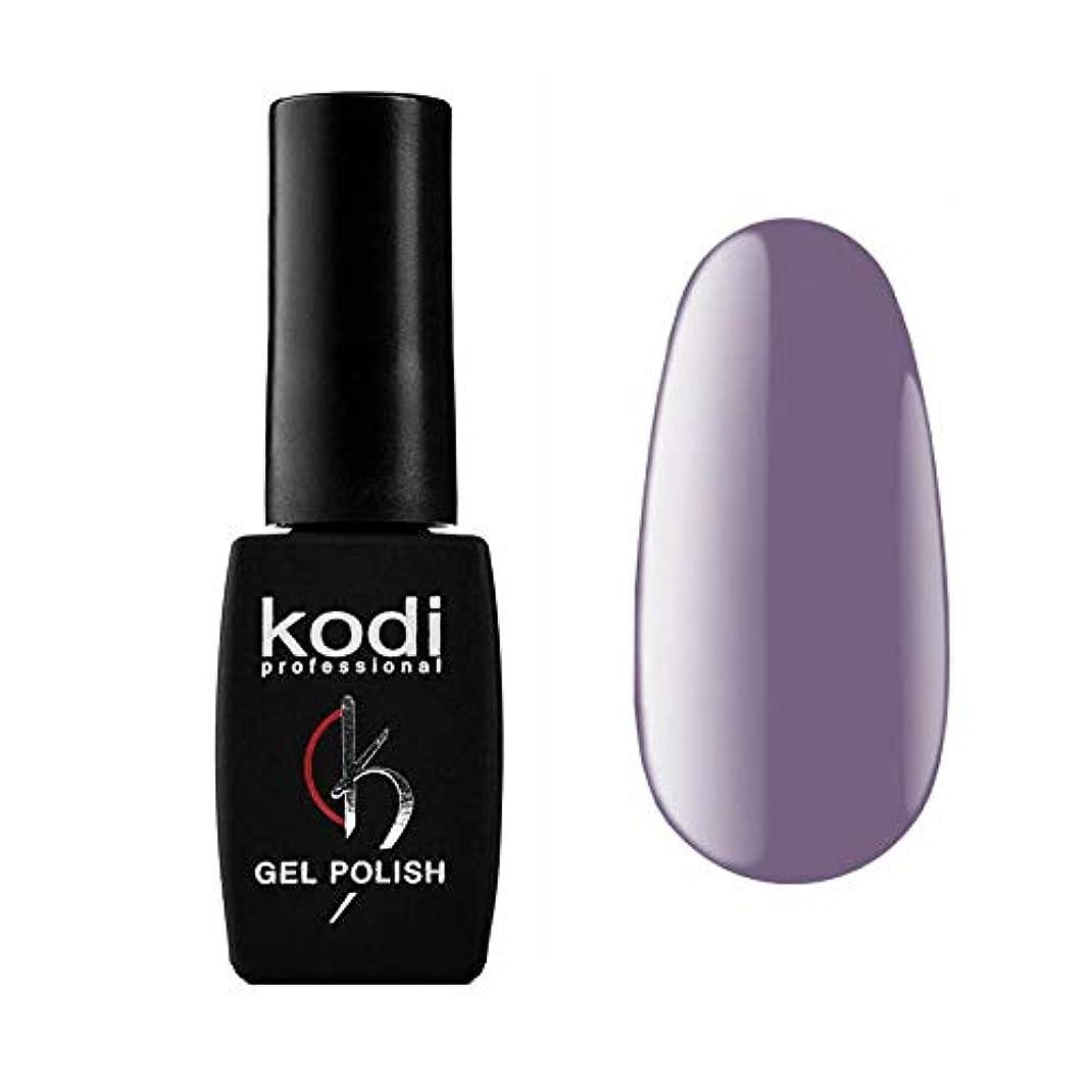 に対応官僚センブランスKodi Professional New Collection LC LILAC #20 Color Gel Nail Polish 12ml 0.42 Fl Oz LED UV Genuine Soak Off