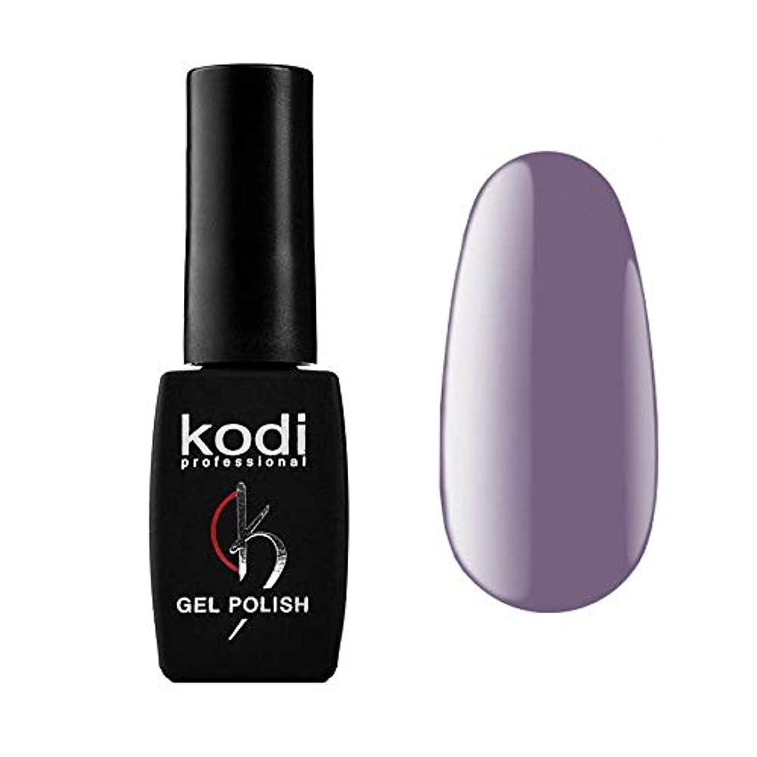 モンゴメリードリンクカラスKodi Professional New Collection LC LILAC #20 Color Gel Nail Polish 12ml 0.42 Fl Oz LED UV Genuine Soak Off