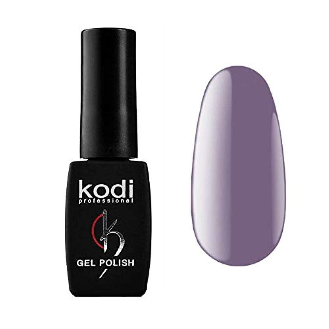 動的欺消化器Kodi Professional New Collection LC LILAC #20 Color Gel Nail Polish 12ml 0.42 Fl Oz LED UV Genuine Soak Off