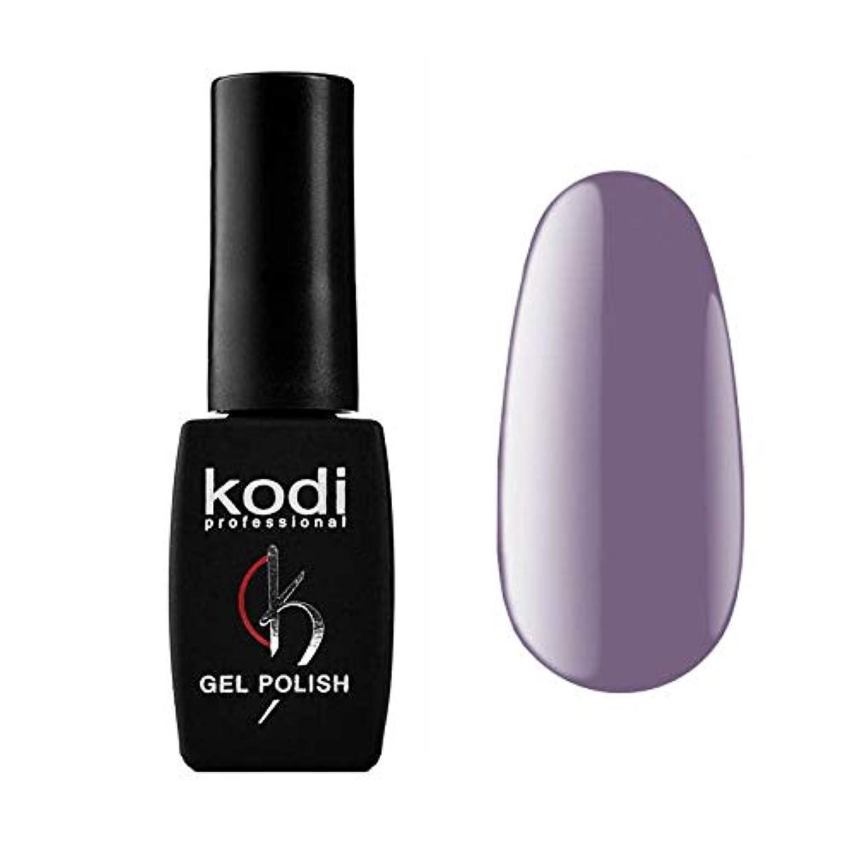焼く断片ライラックKodi Professional New Collection LC LILAC #20 Color Gel Nail Polish 12ml 0.42 Fl Oz LED UV Genuine Soak Off