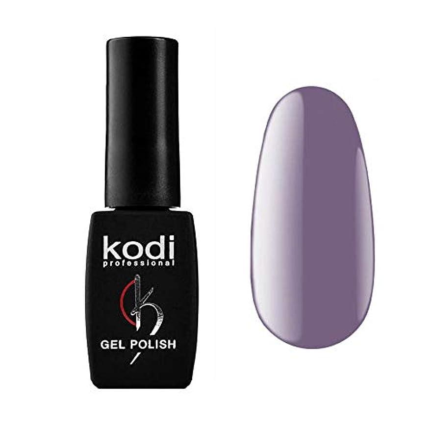 固執ぬるいフォローKodi Professional New Collection LC LILAC #20 Color Gel Nail Polish 12ml 0.42 Fl Oz LED UV Genuine Soak Off