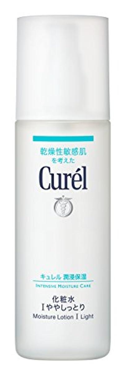 疫病ゴミ良心的キュレル 化粧水1 150ml