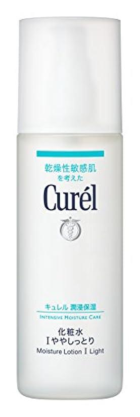 ハード糞湿度キュレル 化粧水1 150ml