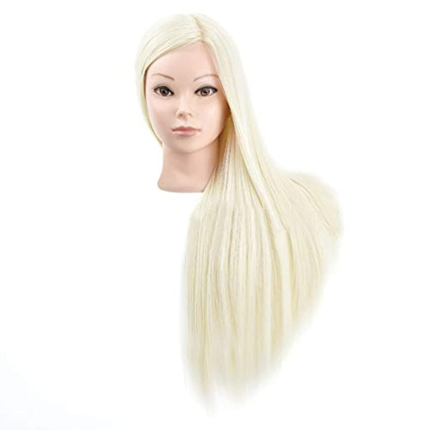 特権的洞察力のある大声で髪編組ヘアスタイリング練習ヘッド高温シルク材料かつらヘッド金型メイク学習訓練ダミーヘッド