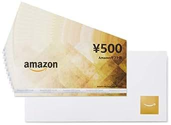 Amazonギフト券 商品券タイプ - 500円x10組(オレンジ)