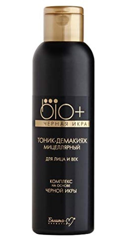 Bieilita & Vitex   TONIC MAKEUP REMOVER MICELLAR FOR FACE AND EYELIDS   BIO PLUS   Black Caviar   Age: 18+