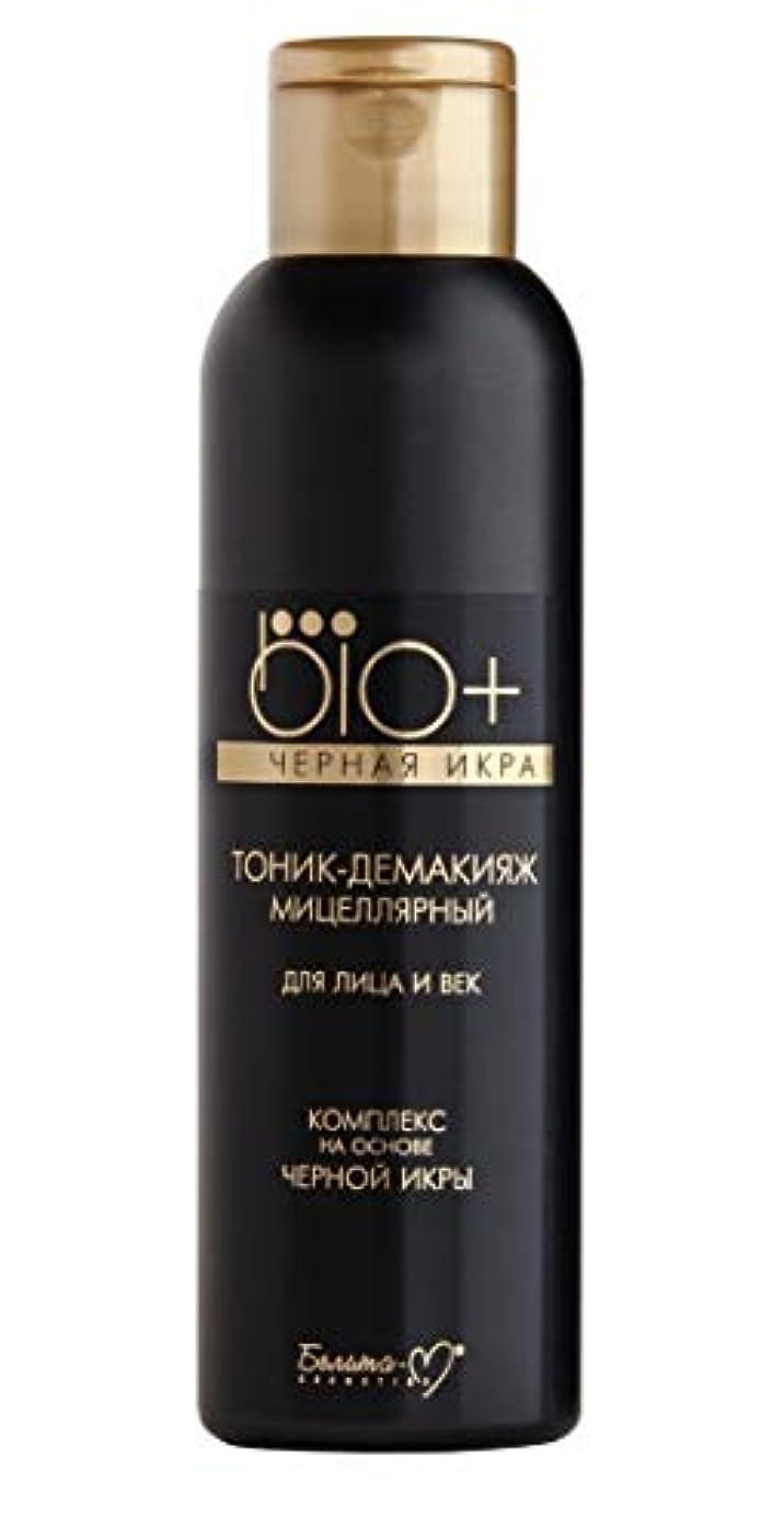 変位ウィザードパノラマBieilita & Vitex | TONIC MAKEUP REMOVER MICELLAR FOR FACE AND EYELIDS | BIO PLUS | Black Caviar | Age: 18+