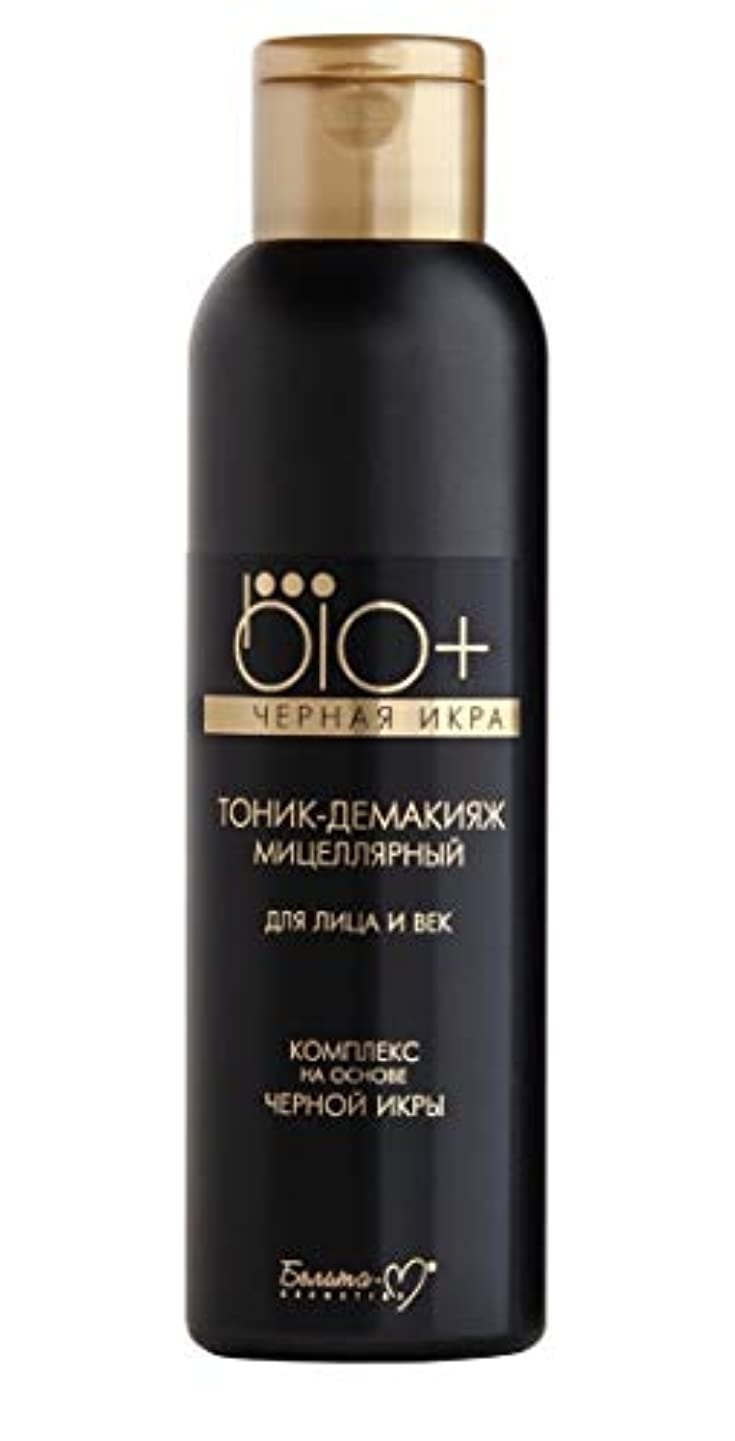バーストそこ半導体Bieilita & Vitex | TONIC MAKEUP REMOVER MICELLAR FOR FACE AND EYELIDS | BIO PLUS | Black Caviar | Age: 18+