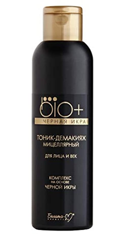 フェローシップランデブー感嘆符Bieilita & Vitex | TONIC MAKEUP REMOVER MICELLAR FOR FACE AND EYELIDS | BIO PLUS | Black Caviar | Age: 18+