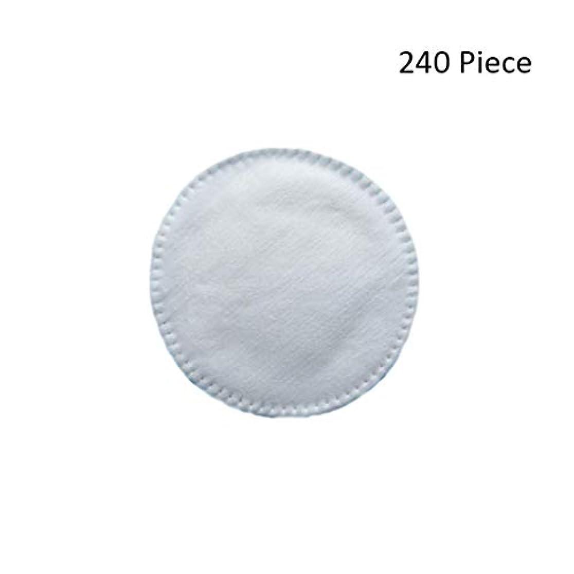 物理学者ファンド渇き化粧パッド 240ピースコットンフェイスメイク落としコットンフェイスワイプディープクレンジングコットン竹繊維スキンケアフェイスウォッシュ化粧品ツール メイク落とし化粧パッド (Color : White)
