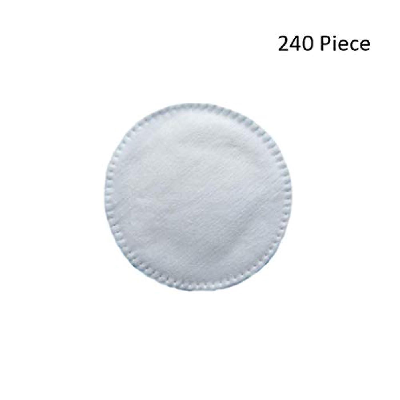 何十人も動機付ける現金化粧パッド 240ピースコットンフェイスメイク落としコットンフェイスワイプディープクレンジングコットン竹繊維スキンケアフェイスウォッシュ化粧品ツール メイク落とし化粧パッド (Color : White)