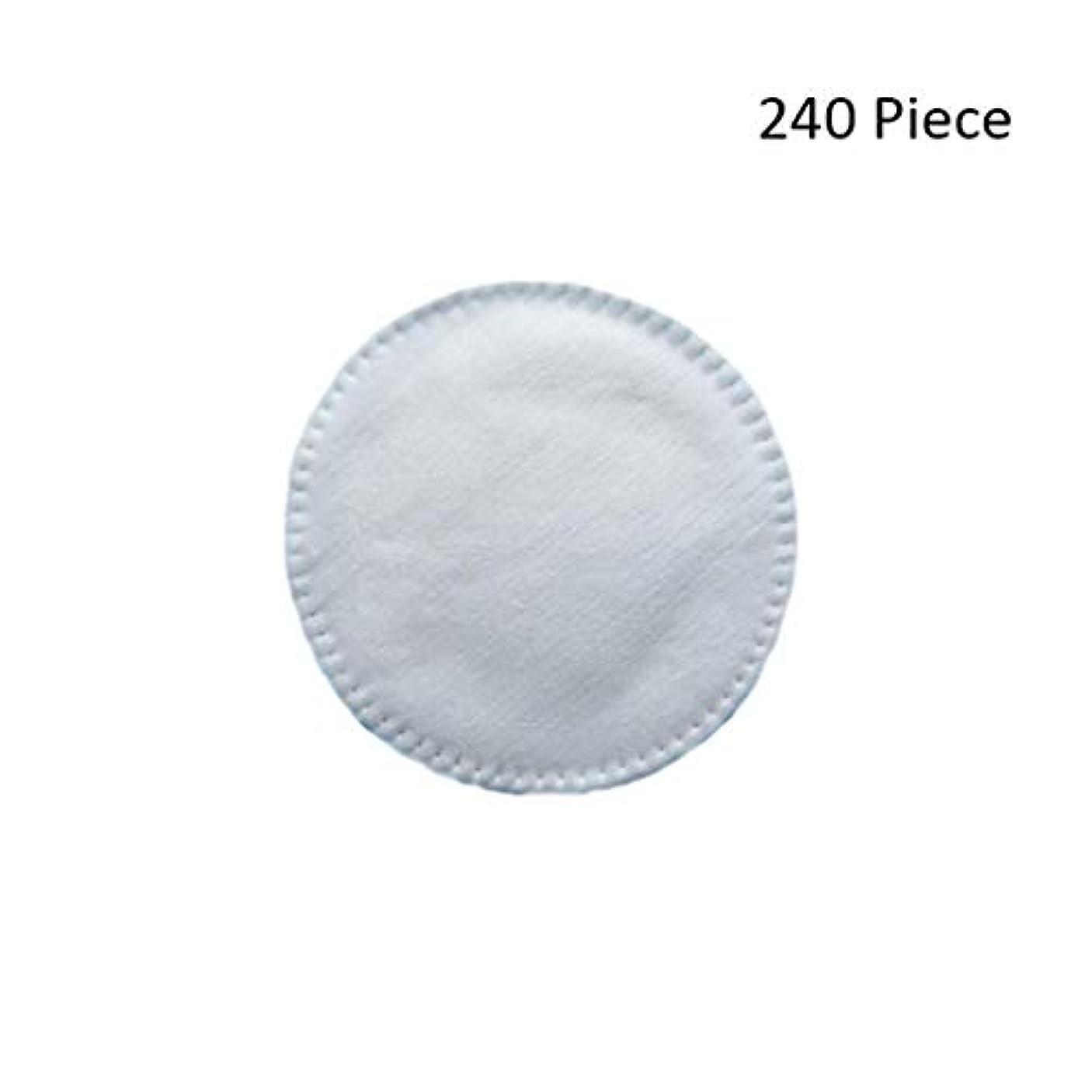 なめらかな正規化復活化粧パッド 240ピースコットンフェイスメイク落としコットンフェイスワイプディープクレンジングコットン竹繊維スキンケアフェイスウォッシュ化粧品ツール メイク落とし化粧パッド (Color : White)