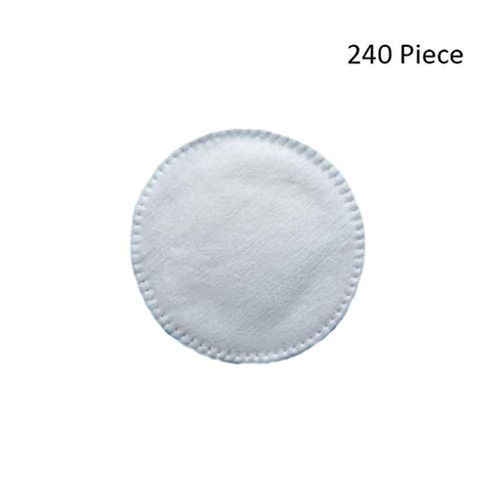 コンピューターを使用する規則性鎮痛剤化粧パッド 240ピースコットンフェイスメイク落としコットンフェイスワイプディープクレンジングコットン竹繊維スキンケアフェイスウォッシュ化粧品ツール メイク落とし化粧パッド (Color : White)