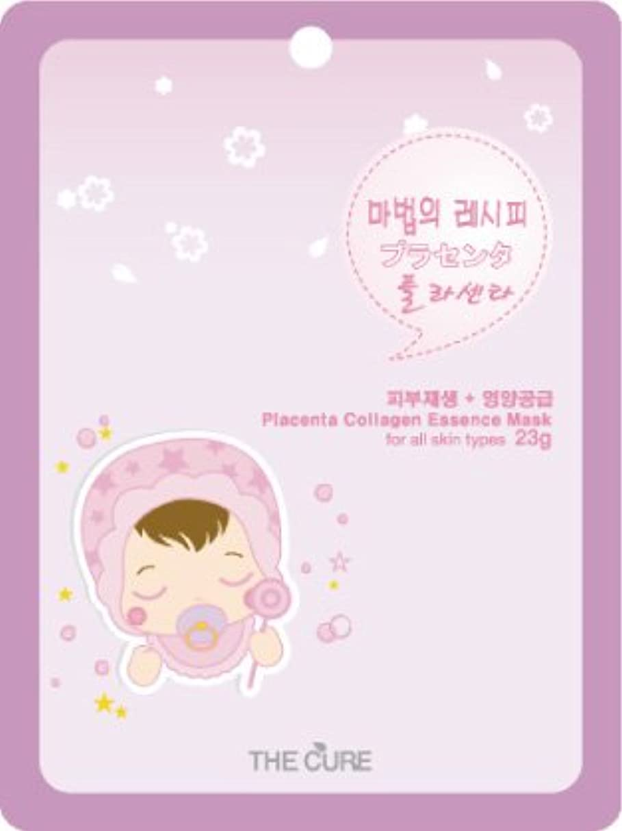 お気に入りくしゃくしゃ記者プラセンタ コラーゲン エッセンス マスク THE CURE シート パック 10枚セット 韓国 コスメ 乾燥肌 オイリー肌 混合肌