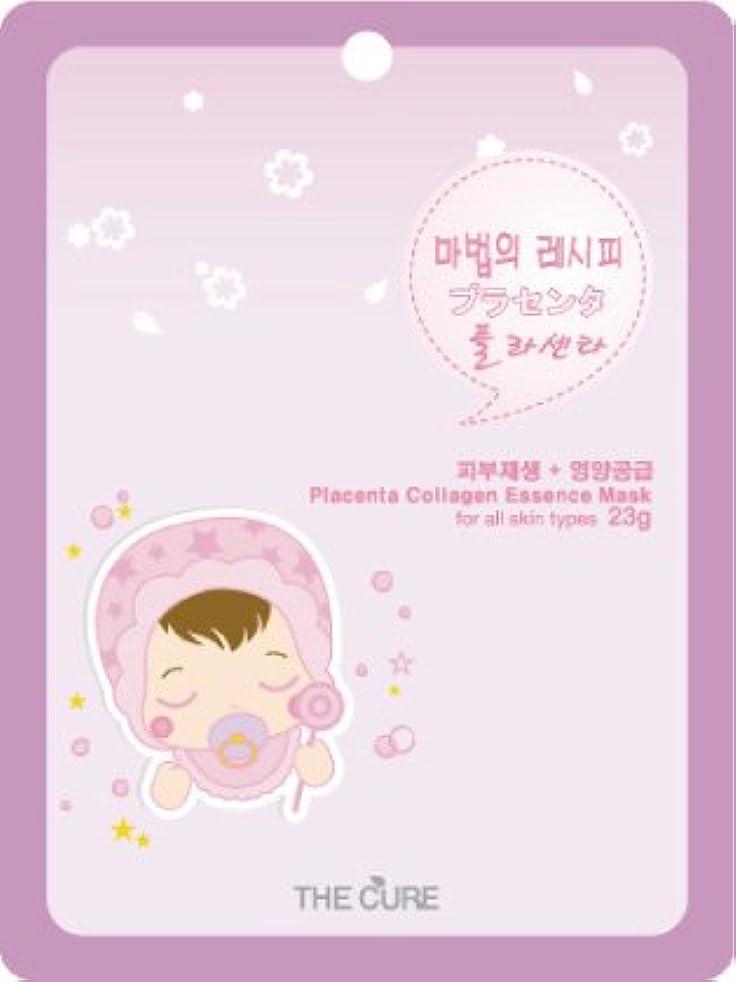 カロリー存在するワームプラセンタ コラーゲン エッセンス マスク THE CURE シート パック 10枚セット 韓国 コスメ 乾燥肌 オイリー肌 混合肌