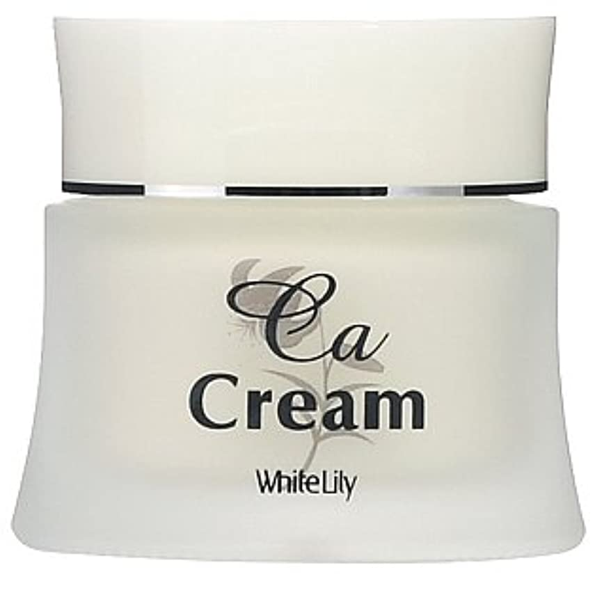 伝染病メディカルダメージホワイトリリー CAクリーム 40g クリーム