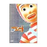 POPEE the ぱ フォーマー Vol.1 [DVD]