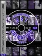 国際アートアニメーションインデックス~広島国際アニメーションフェスティバル傑作選Vol.5 [DVD]
