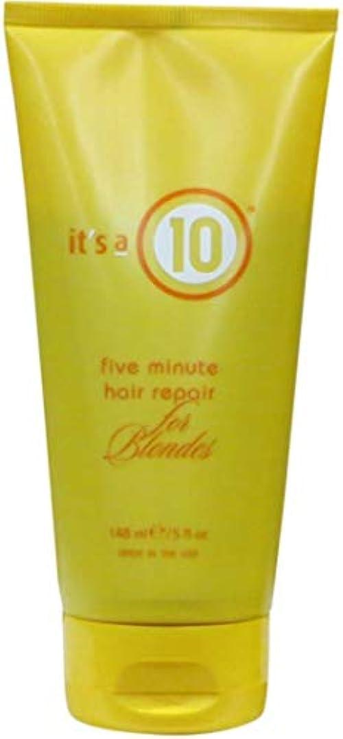 メトリック香り宙返りIt's a 10 金髪5オズのために5分の髪の修復(3パック) 3パック