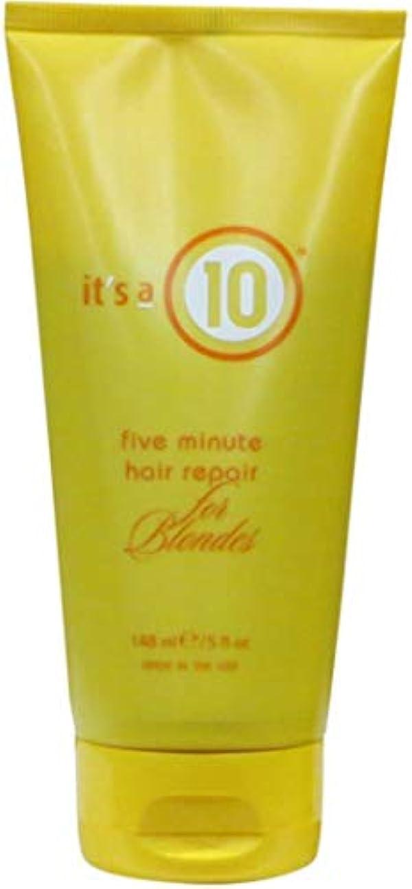 樫の木家畜文言It's a 10 金髪5オズのために5分の髪の修復(3パック) 3パック