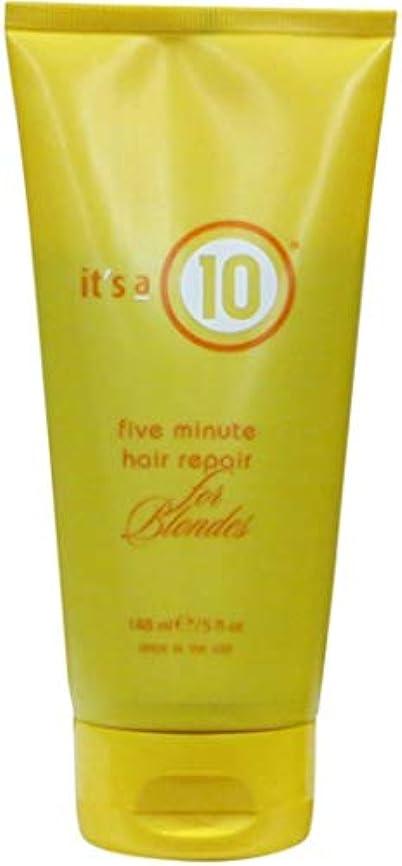 ファイアルフルーツ野菜クロスIt's a 10 金髪5オズのために5分の髪の修復(3パック) 3パック