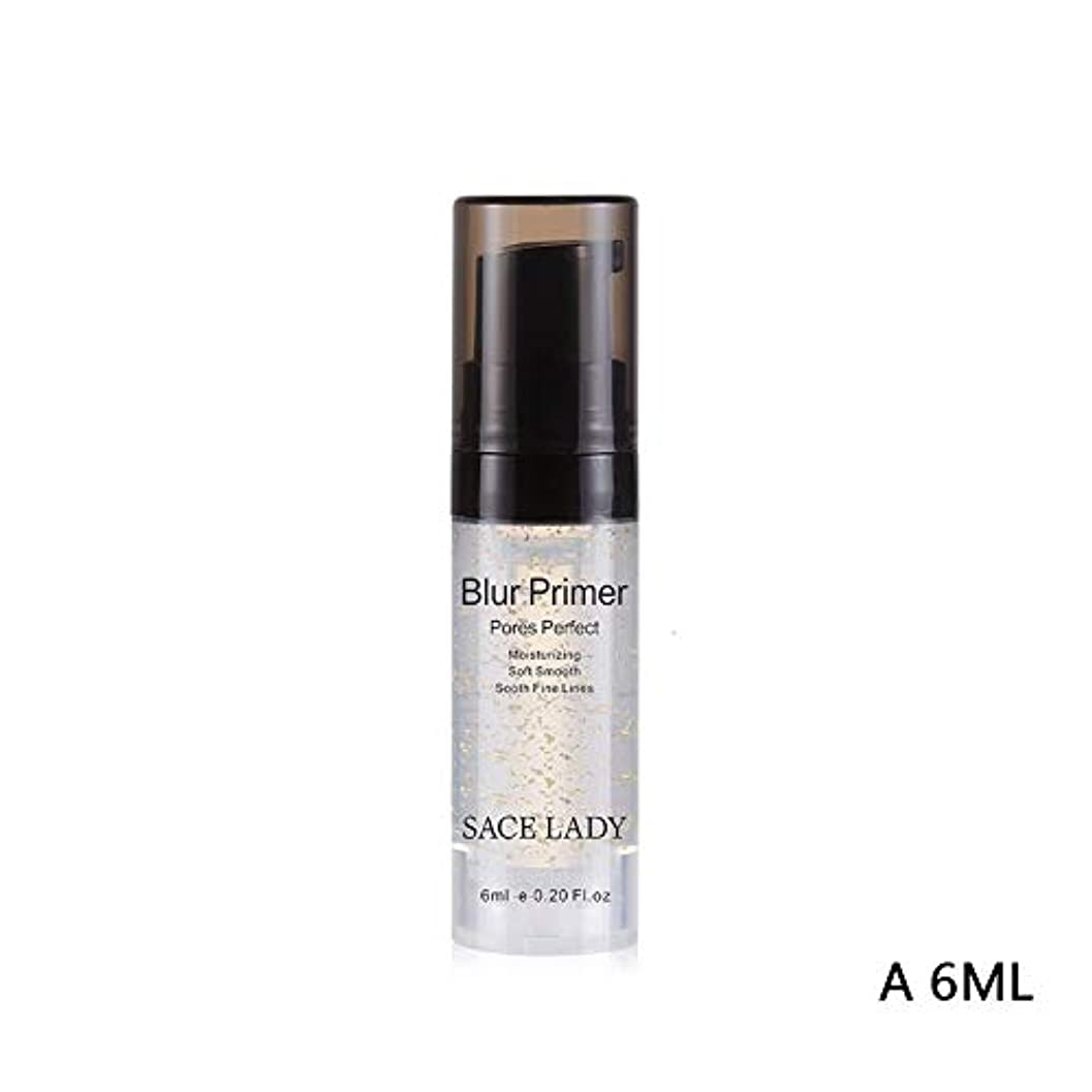 絵好色な起きてCutelove 化粧下地 保湿化粧液 金箔入り ブライトアップ 柔らかい肌へ 6ml