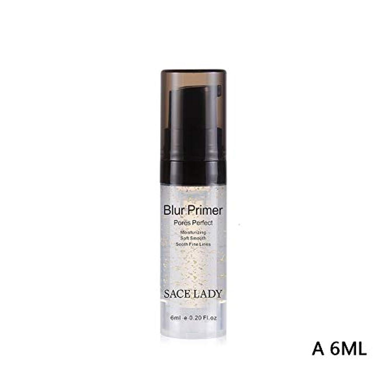 調整可能差し迫った豊かなCutelove 化粧下地 保湿化粧液 金箔入り ブライトアップ 柔らかい肌へ 6ml