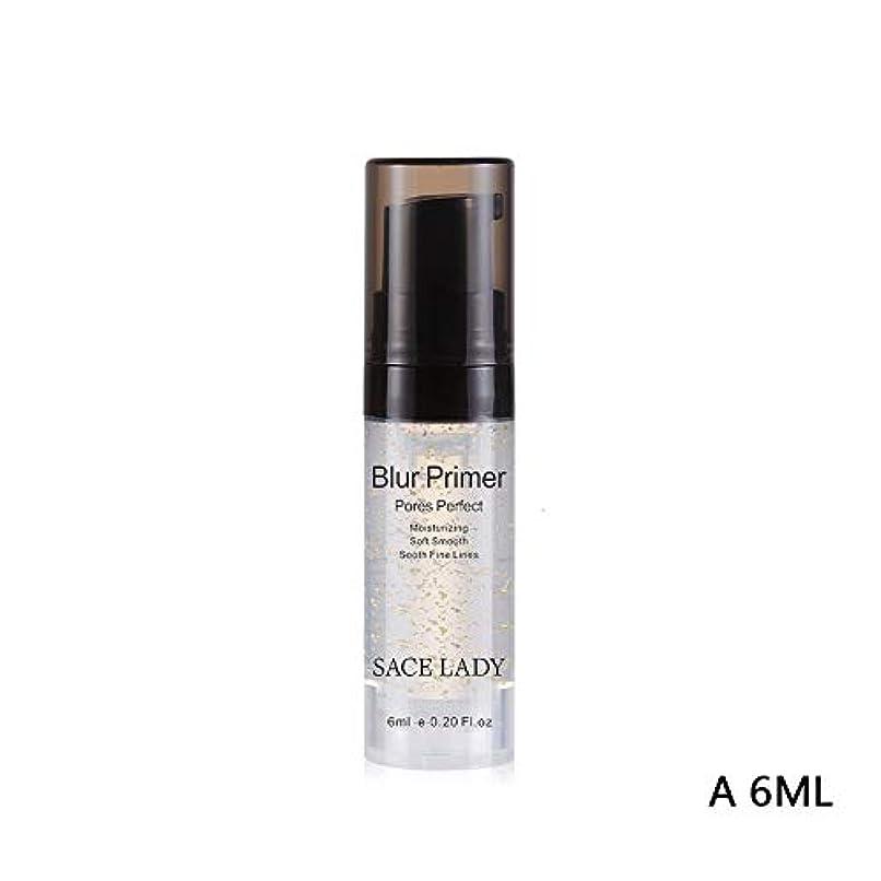 笑い飲料物理的なCutelove 化粧下地 保湿化粧液 金箔入り ブライトアップ 柔らかい肌へ 6ml