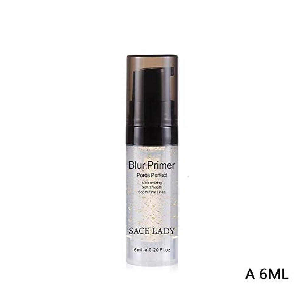 ビジョン不適いわゆるCutelove 化粧下地 保湿化粧液 金箔入り ブライトアップ 柔らかい肌へ 6ml