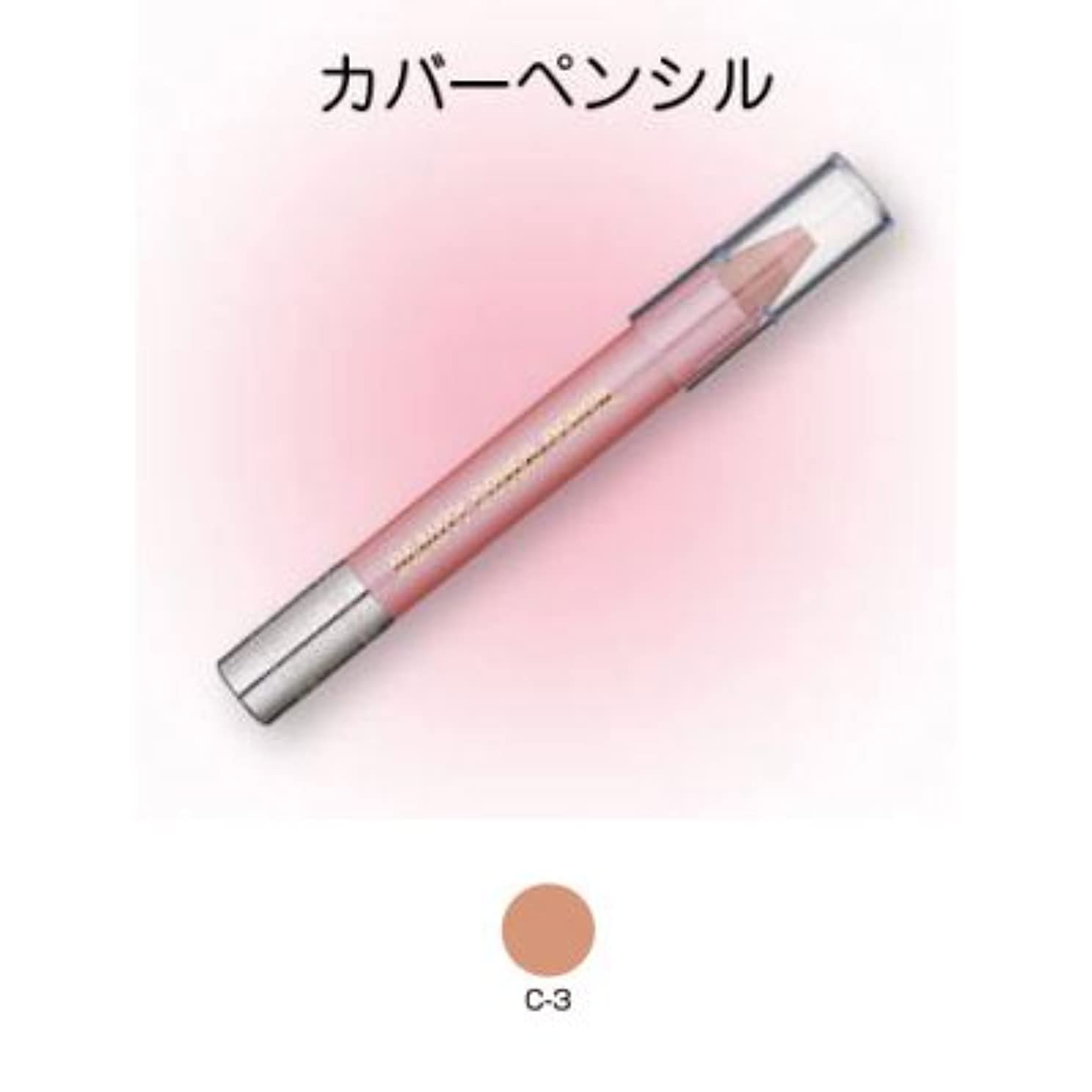 ミス狼彼女自身ビューティーカバーペンシル C-3【三善】