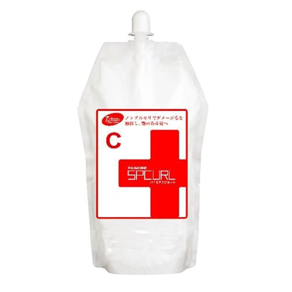 補充植生後悔パイモア スピカール クリームトリートメント 1-C 1000g SPCURL