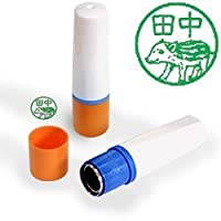 【動物認印】猪ミトメ1・ウリ坊 ホルダー:オレンジ/カラーインク: 緑