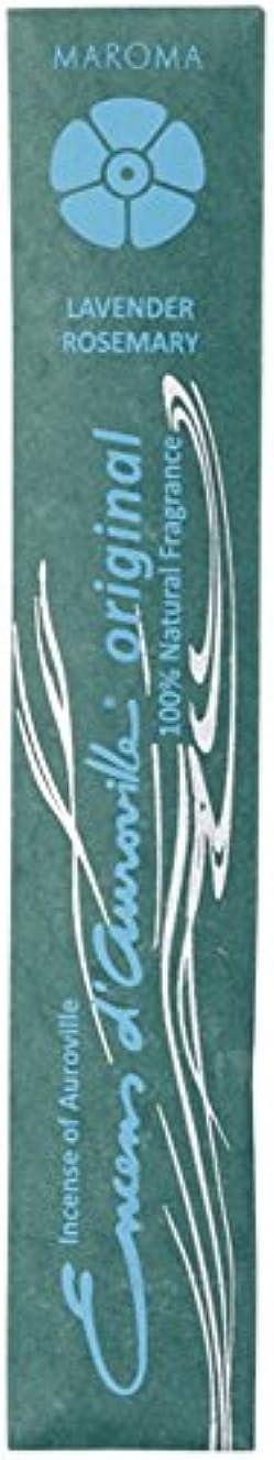 頑丈心から優雅なマロマ オリジナル ラベンダー アンド ローズマリー (MAROMA ORIGINAL LAVENDER & ROSEMARY) 10本(25g) お香